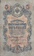 RUSSIE 5 RUBLES 1909 VF - Russie