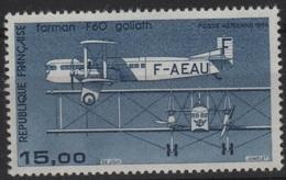 FR PA 43 - FRANCE PA 57b Neuf** à La Faciale - Poste Aérienne