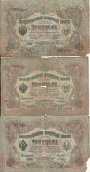 RUSSIE 3 RUBLES 1905 VG-VG+ P 9 C ( 3 Billets ) - Russie