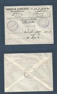 ISRAEL. 1983. Egypt. Israel Sinai Occupation. Military Cachet Stampless Env. EL - Arish - Moascer. Reverse Postal Cachet - Israele