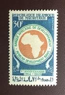 Mauritania 1969 African Development Bank MNH - Mauritanie (1960-...)