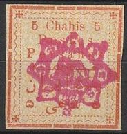 Iran Perse 1902 N° 182 Surcharge Lion    (F19) - Iran
