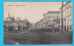 CPA MANAGE : Passage à Niveau - Petite Anim. Et Hôtels - Circulée En 1910 - Phot. Bertels, R. Rogier Brux.- 2 Scans - Manage