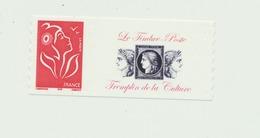 3741A    NEUF XX   GRANDE VIGNETTE - Gepersonaliseerde Postzegels