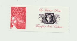 3729A    NEUF XX   GRANDE VIGNETTE - Gepersonaliseerde Postzegels
