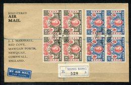 5778 - HONG KONG - Mi.169/170 (jeweils Im 4er-Block), äußerst Dekor. 2-Farben-Frankatur Auf R-Brief Nach GB - Hong Kong (...-1997)