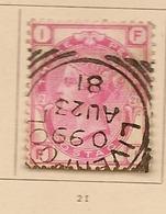 VICTORIA  3d ROSE Yt 63  PLATE 21 - Gebraucht