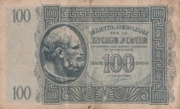 100 Drachme 1941 - Greece