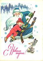 V.Zarubin:Santa Claus And Boy Playing Ice Hockey, Rabbit As Referee, 1977 - New Year