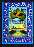 Olympics 2000 - Judo - Fencing - SERBIJA - S/S MNH - Ete 2000: Sydney