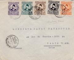 EGYPTE :  Khédive Ismaïl Pacha X 5 Sur Lettre D'Alexandrie De 1934  . 5 Couleurs Différentes Rare - Egypt