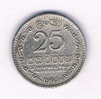 25 CENTS 1963  SRI LANKA /2094/ - Sri Lanka
