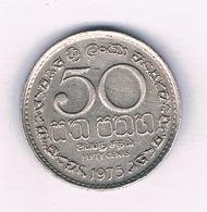 50 CENTS 1975  SRI LANKA /2096/ - Sri Lanka