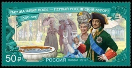 RUSSIA 2019 Stamp MNH VF ** Mi 2681 KARELIA PETER-1 EMPEROR Balneological Mud KURORT Resort Marcial Water HEALTH 2464 - Ungebraucht