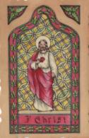 Religion - Christianisme - Le Christ - Celluloïde - D 6573 - Autres