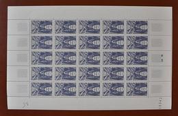 Feuille Complète De 25 Valeurs YV 879 N** Journee Du Timbre - 1951 - Full Sheets