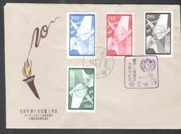 Enveloppe Qui Semble Etre De 1947 - Sonstige