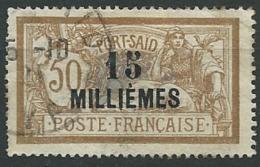 Port Said  - Yvert N°55 Oblitéré     Ay 14308 - Used Stamps