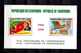 Cameroun, 1990- XXXe Anniversaire De L'independance. Indipendence. Plate NrwNH. - Camerun (1960-...)