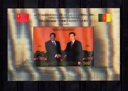 Cameroun, 2011- 40ème Anniversaire De La Cooperation Sino- Camerounaise. Full De Luxe Issue.NewNH. - Cameroun (1960-...)