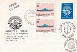 PHILEXFRANCE 82, EXPOSITION PHILATELIQUE INTERNATIONALE, 1982 PARIS. ARGENTINA CIRCULATED SPC -LILHU - Philatelic Exhibitions
