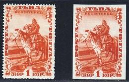 Tannu Tuva, Touva 1934 / Local Motif / Return From Hunting, Horse / Rückkehr Von Der Jagd / Registered / MNH - Tuva
