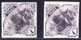 Tannu Tuva, Touva 1934 / Local Motif / Tractor, Cow / Traktor / Registered / MNH - Tuva