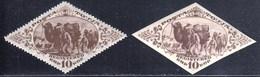 Tannu Tuva, Touva 1934 / Local Motif / Camel Caravans / Kamelkarawane / Registered / MNH - Tuva