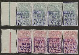 Éthiopie SURIMPRESSION INVERSÉE 1917 Ethiopia Coronation ½g, ¼g Scott #101, 102 INVERTED OVERPRINT Strips Of 4 VF-NH - Ethiopie