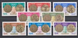 Olympics 1968 - Cycling - Fencing - Winner - MANAMA - Set 8v MNH - Zomer 1968: Mexico-City