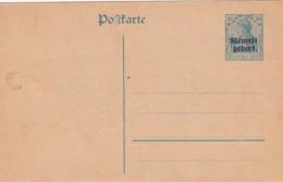 Deutsches Reich Memel Postkarte P1 1920 - Memelgebiet