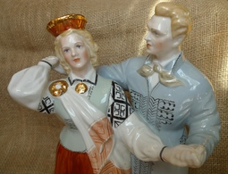 "USSR Soviet Latvia Riga Porcelain Factory Figurine FOLK DANCE Zina Ulste 1st Grade 13"" - Céramiques"