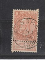 COB 57 Oblitération Centrale ASSCHE - 1893-1900 Barbas Cortas