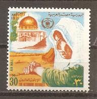 Egipto - Egypt. Nº Yvert  Aéreo 128 (MNH/**) - Poste Aérienne
