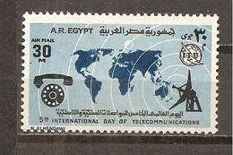 Egipto - Egypt. Nº Yvert  Aéreo 143 (MNH/**) - Poste Aérienne