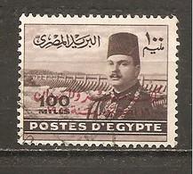 Egipto - Egypt. Nº Yvert  302 (usado) (o) - Gebruikt