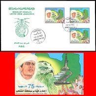 LIBYA 1993 Authority Gaddafi With Petroleum Oil OPEC Related Birds Eagle (FDC) - Libyen