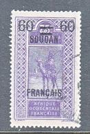 FRENCH  SUDAN  50   (o) - Gebraucht