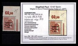 SBZ 1948 Nr A195 PF II Postfrisch (206190) - Sowjetische Zone (SBZ)