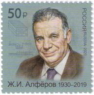 Russia 2020 Alferov Stamp MNH - Unused Stamps