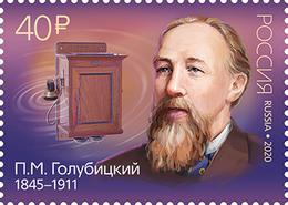 Russia 2020 Golubnitsky Stamp MNH - Unused Stamps