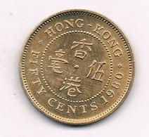 50 CENTS 1980 HONGKONG /2019/ - Hong Kong