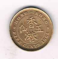 5 CENTS 1965 HONGKONG /2020/ - Hong Kong