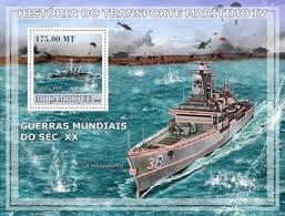 Mozambique 2009 Transport Ships - Ships