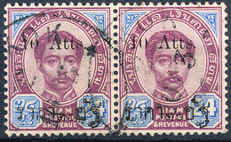 Stamp Thailand 1894 Overprint  Used Lot41 - Tailandia