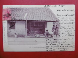 LAOS VIEN TIANE MAGASIN CACHET SINGAPORE1909 - Laos
