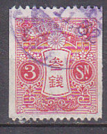 J2251 - JAPON JAPAN Yv N°132a - Oblitérés