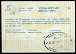 ARVOT HAYARDEN 29.09.98 ISRAEL DOAR NA MOBILE POST OFFICE On Int. Reply Coupon Reponse Antwortschein IAS IRC La26 - Briefe U. Dokumente