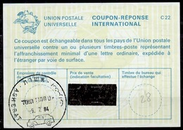ASHERAT 09.07.84 ISRAEL DOAR NA MOBILE POST OFFICE On Int. Reply Coupon Reponse Antwortschein IAS IRC La23 - Briefe U. Dokumente