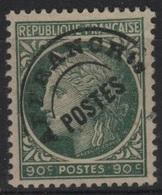 PREO 44 - FRANCE Préoblitéré N° 89 Neuf** - 1893-1947